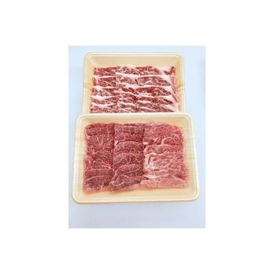 朝倉市 ふるさと納税 九州ファーム朝倉和牛 焼肉セット