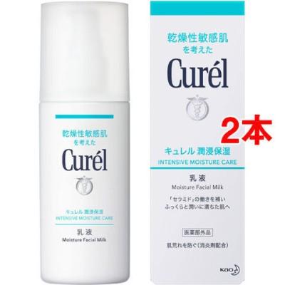 キュレル 乳液 (120ml*2コセット)