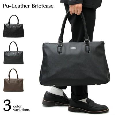 ビジネスバッグ ブリーフケース バッグ メンズ 通勤 通学 鞄 カバン かばん オフィスカジュアル ビジカジ 出張 大容量 A4 オシャレ シンプル