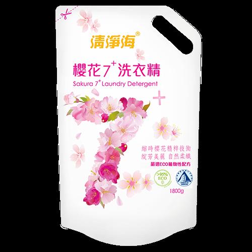 清淨海櫻花7+洗衣精補充包