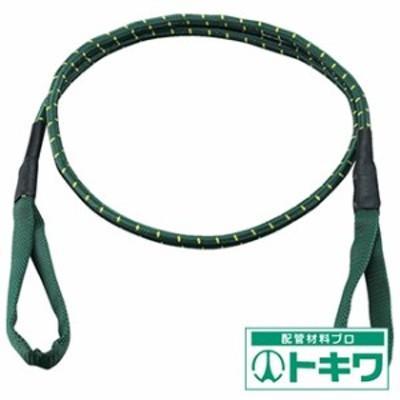 TRUSCO ロープスリング 0.5t 13mmX2.0m TRS5-20 ( 2870371 )