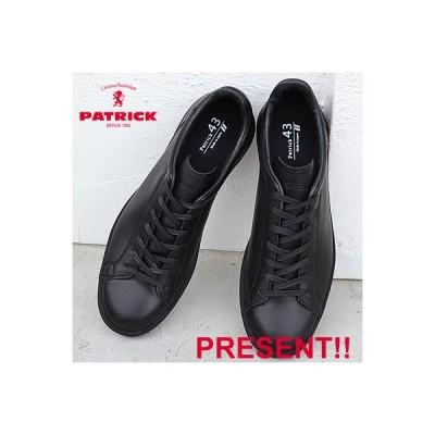 パトリック メンズ レディース スニーカー PATRICK PUNCH-WP パンチ・ウォータープルーフ BLK ブラック 返品交換送料無料