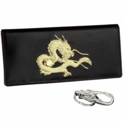 風水 秘伝 皇帝龍 22金箔刻印 金運 アップ 長財布 和柄 メンズ ウォレット 日本製 (ブラック)