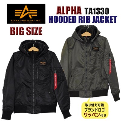ALPHA アルファ TA1330 フーデッドリブジャケット メンズ ブルゾン alpha 大きいサイズ 大寸 送料無料