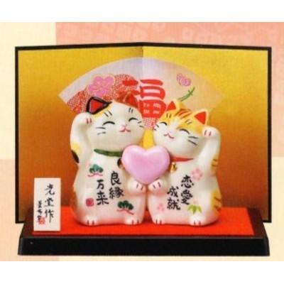 彩絵恋愛成就招き猫
