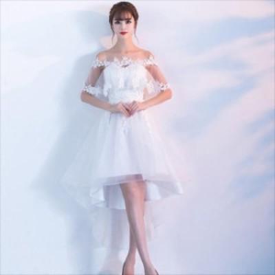 オフショルダー アシンメトリー 花柄 オーガンジー 透け感 Aライン 美シルエ 刺繍 フィッシュテール パーティー ドレス