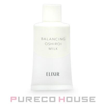 資生堂 エリクシール ルフレ バランシング おしろいミルク (朝用乳液) SPF50+・PA++++ 35g
