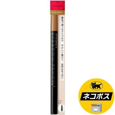 【ネコポス専用】資生堂 インテグレート アイブローペンシルN BR741 ライトブラウン 0.17g