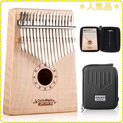 GECKO Kalimba 17キー親指ピアノハードケース付きケーススタディインストラクションチューナーポータブル木製指