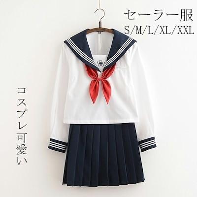 保証 学生服白色長袖+ネイビースカート+蝶結び+黒色靴下 4点セット 上下セット セーラー服 女子制