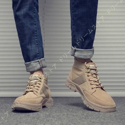 マーチンブーツ メンズ レースアップ 歩きやすい 防滑 大きいサイズ ショートブーツ 編み上げ ワークブーツ 軍靴 紳士靴 ハイカット ミリタリー 耐摩耗性