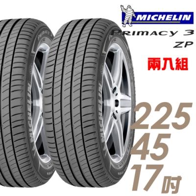 【米其林】PRIMACY 3 ZP 高性能輪胎_二入組_225/45/17(PRI3ZP)
