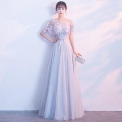 ロングドレス ウェディング ピアノ ドレス パーティー 大人 演奏会 パーティー 二次会パーティードレス 成人式 お呼ばれドレス ドレス
