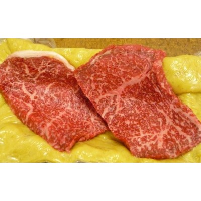 【4等級以上】【カネ吉山本】牛肉味噌漬/特選和牛 折箱詰め 2枚入り【約250g】【Y051SM】
