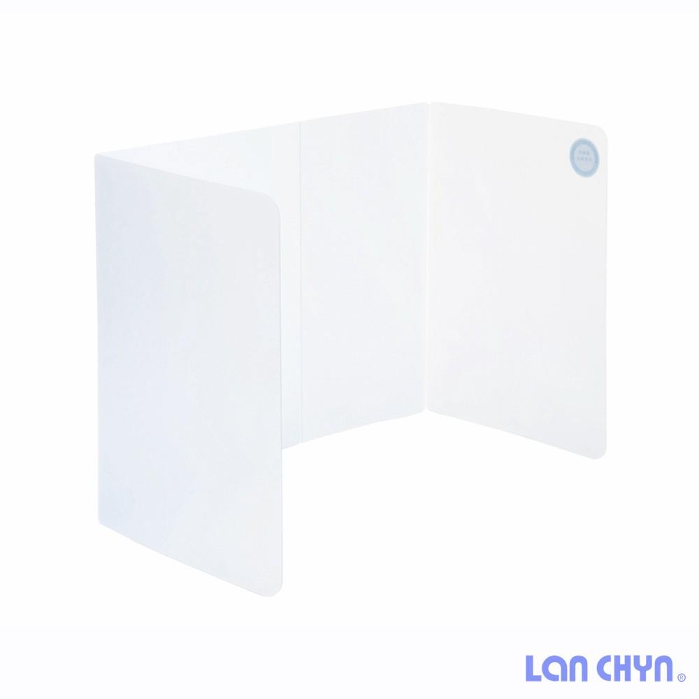 連勤 防疫隔板 攜帶式用餐隔板 多種尺寸 折疊式 LC-1901 LC-1902 LC-1903 LC-1903L