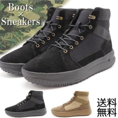 ブーツスニーカー メンズ ミリタリーブーツ コンバットシューズ 厚底 ワーク 靴