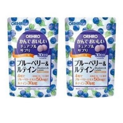 【2個】オリヒロ かんでおいしいチュアブルサプリ ブルーベリー&ルテイン 120粒