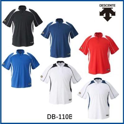 DESCENTE デサント 立衿2ボタンベースボールシャツ 野球 メンズ《DB-110B》【取り寄せ商品】