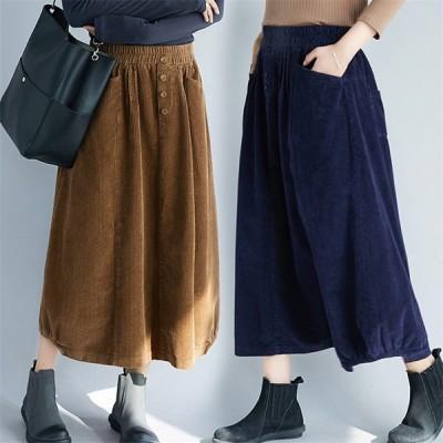 スカート 秋冬 ロング コーデュロイ  程よいゆとりでスッキリ着用  かわいい オシャレ ナチュラル 30代40代
