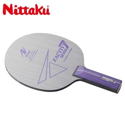 Nittaku NE-6186 ファクティブ7 2020春夏 卓球ラケット 日本卓球(ニッタク) 【取り寄せ】
