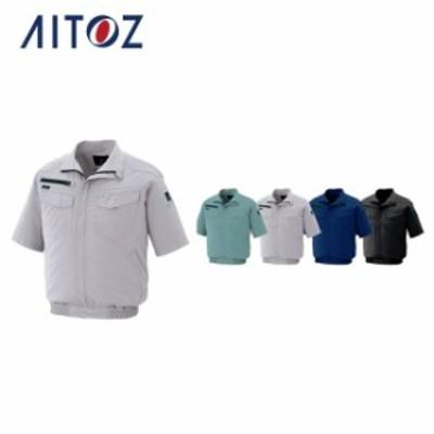 AZ-2998 アイトス 半袖ブルゾン(空調服TM)(男女兼用) | 作業着 作業服 オフィス ユニフォーム メンズ レディース
