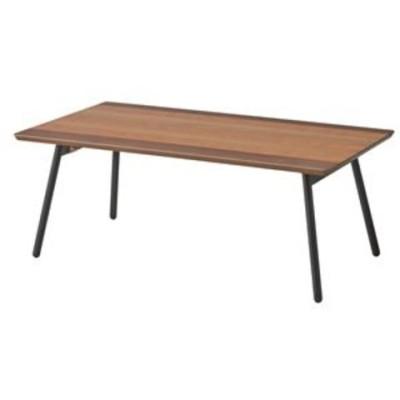 木目調フォールディングテーブル/折りたたみローテーブル 【幅90cm】 スチール脚 『エルマー』 END-351【代引不可】【同梱不可】[▲][TP]