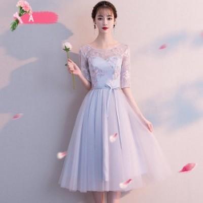 ブライズメイド  ドレス  ミモレ丈 二次会  小さいサイズ  大きいサイズ 5タイプ 結婚式  体型カバー  半袖  オフショルダー  謝恩会