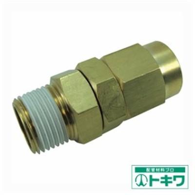 チヨダ ユニバーサルニップル 12mm・R3/8 H8-3MU ( 3138143 )