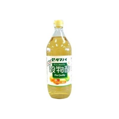タマノイ酢 穀物酢 900ml