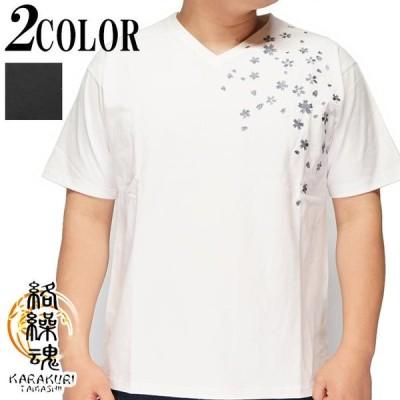 絡繰魂 カラクリダマシイ 和柄 Tシャツ 半袖 メンズ 桜 Vネック 212066