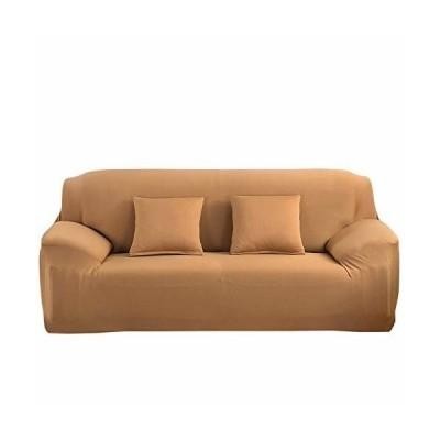 ソファカバー 1 2 3人掛け用 ソファーカバー 肘付き 無地 縦横 ストレッチ素材 伸縮素材伸び良く  ぴったりフ