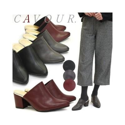 ミュール 靴 レディース 歩きやすい かかとなしパンプス チャンキー(太)ヒール アーモンドトゥ プレーン オフィス