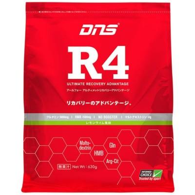 DNS R4 アルティメット リカバリー アドバンテージ レモンライム風味 630g 4573290284857 ◆