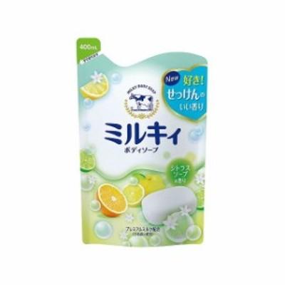 牛乳石鹸共進社 ミルキィシトラスソープの香り詰替用400ML(代引不可)