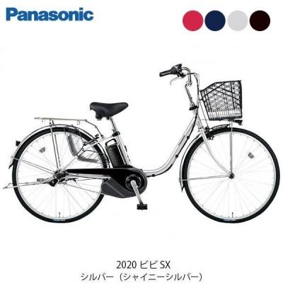 P10倍 10/28 23:59迄 店頭受取限定 パナソニック 電動自転車 アシスト自転車 ビビ SX24 Panasonic 3段変速 ウーバーイーツ UberEats向け