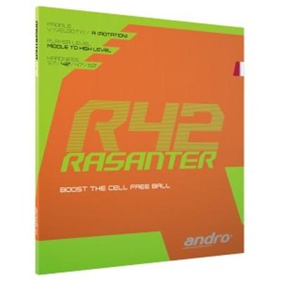 アンドロ(andro) 卓球ラバー ラザンター R42  112287