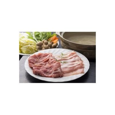 恵庭市 ふるさと納税 北海道産放牧豚 しゃぶしゃぶ肉セット