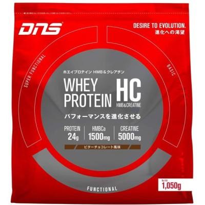 DNS/ホエイプロテインHC ビターチョコレート風味 1050g