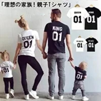 キッズ 家族お揃い 親子お揃い服 ファッション ペアルック tシャツ   ディズニー 子供服 兄弟 姉弟 姉妹  友達、恋人同士ペアマウス 誕生日 お出かけ着 部屋着  キッズ 大人 Tシャツ 子供服