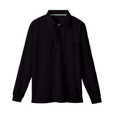 桑和(SOWA) 長袖ポロシャツ 4/ブラック S〜3Lサイズ 50130 作業着 作業服 ワークウェア ウエア トップス メンズ