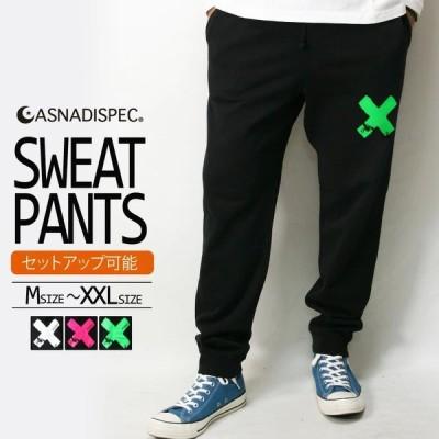 パンツ メンズ スウェット イージーパンツ スウェット ボトムス ストレート 綿100% ロゴ ストリート系 ブランド アスナディスペック 大きいサイズ XL XXL 2L 3L