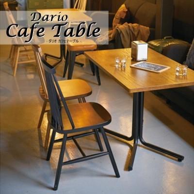ダリオ カフェテーブル 100×60 長方形 END-224T 送料無料 AZ531