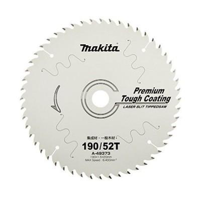 マキタ(Makita) チップソー プレミアムタフコーティング 外径190mm 刃数52 A-49373