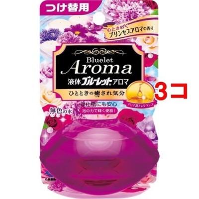 液体 ブルーレットおくだけ アロマ つけ替用 心ときめくプリンセスアロマの香り (70ml*3コセット)