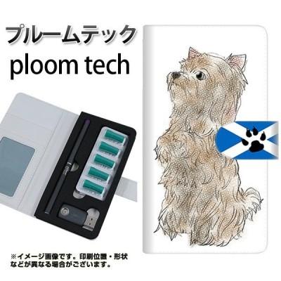メール便送料無料 プルームテック ケース 手帳型 ploomtech ケース 【YD955 ケアーンテリア02】
