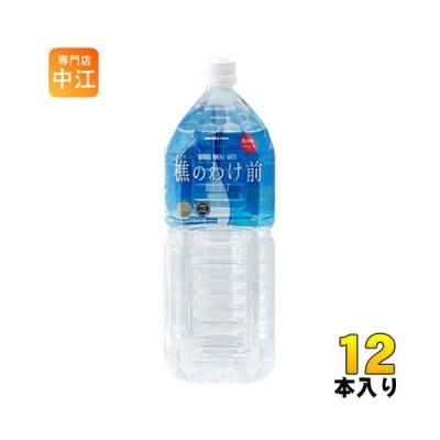 桜島 樵のわけ前1117 2L ペットボトル 12本入