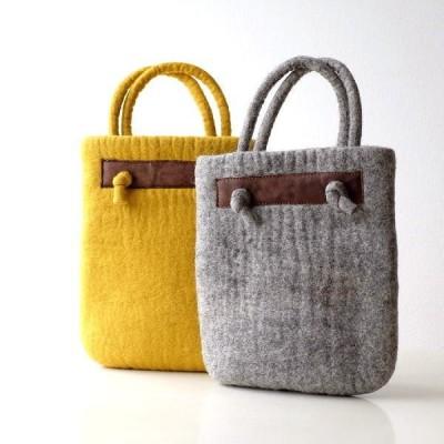 フェルトバッグ トートバッグ 羊毛フェルト ウール おしゃれ かわいい あったか ふわふわ フェルトノットハンドル縦長バッグ 2カラー