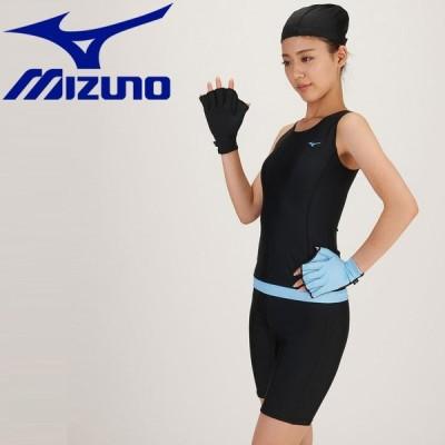 メール便送料無料 ミズノ MIZUNO スイム アクアフィットネス用セパレーツ 3点セット レディース N2JG035009