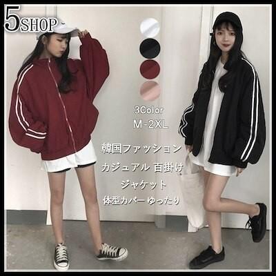 [55555SHOP] 体型カバーOK 春 薄いコート コート アウター アウターミリタリーコートジャケット ナイロンジャケット ブルゾン  韓国ファッション