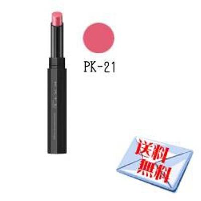 ★送料無料★カネボウ ケイト ディメンショナルルージュ PK-21